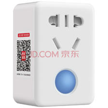 BroadLink SP mini WiFi智能插座35元
