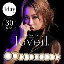 周三支付宝9.5折!Loveil 1day 日抛<span class='red'>美瞳</span> 30片装